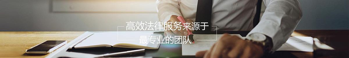 徐州离婚律师-徐州离婚律师事务所免费法律咨询